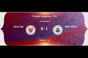 НМФЛ 2018-19. Суперлига. (2-тайм). МФК