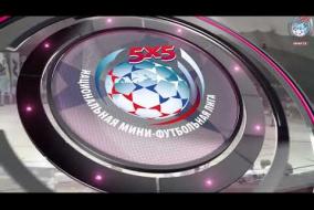 ОБЗОР! Супер Лига. Восток-Сервис vs Гольяновский Интер - 13.10.2018