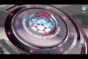 ОБЗОР! Супер Лига. РАНХиГС vs Уран-РосНоу - 14.10.2018