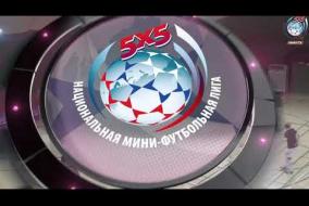 ОБЗОР! Супер Лига. Москва-Стрела vs МАРС - 14.10.2018