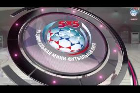 ОБЗОР! Супер Лига. СофтПойнт vs Геолог - 14.10.2018