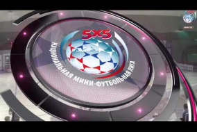 ОБЗОР! Супер Лига. Экспо-торг vs МАБиУ - 14.10.2018