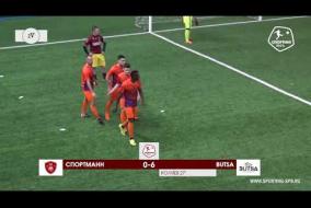 Спортманн – Butsa - 5-7