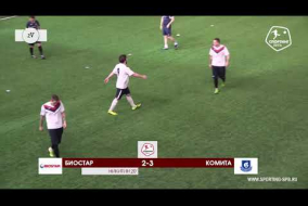 Биостар – Комита - 5-6