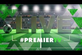 PremierTV | LIVE | Осень 2018 | Финалы
