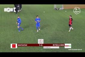 МагнаПак – Футболофф - 1-8