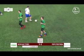 Nokian Tyres – Перспектива - 6-5