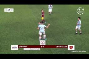 Цикорич – Спортманн - 4-3