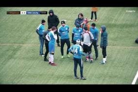 24.11.2018. Мэдисон - МФК Азард групп - 0:1. Фрагменты матча