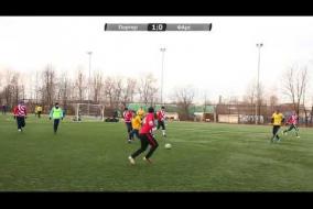 Портер - Фортуна-Арсенал 2:1 (01.12.2018) полная версия