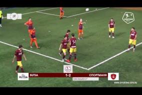 Butsa – Спортманн - 2-4