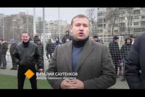 Зимнее первенство Одессы-2016/17. Видеосюжет телеканала «Репортёр»
