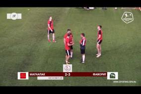 МагнаПак – Фаворит - 3-5