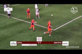 Butsa – Цикорич - 3-1