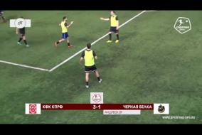 КФК КПРФ – Черная белка - 6-2