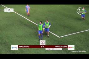 Wialon Oil – Футболофф - 2-1