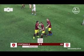 Спортманн-В – ЦТК - 4-2
