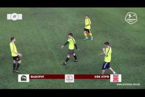 Фаворит – КФК КПРФ - 3-3 (пен. 1-3)