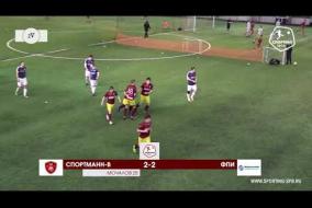 Спортманн-В – ФПИ - 3-3 (пен. 3-2)