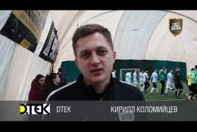 Видео приглашение на турнир SFCK (отзывы участников)