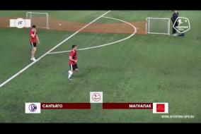 Сантьяго – МагнаПак - 2-3