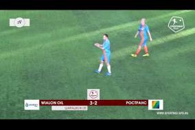 Wialon Oil – РосТранс - 3-3