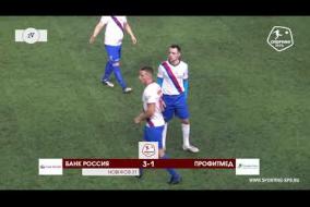 Банк Россия – ПрофитМед - 3-2