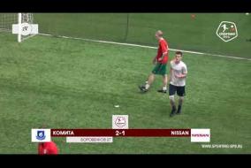 Комита – Nissan - 3-1