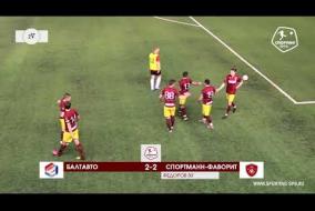 Балтавто – Спортманн-Фаворит - 4-2