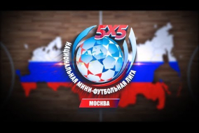 ОБЗОР голов тура СуперЛиги НМФЛ-Москва  30-31.03.2019