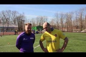 Нарзан - Фортуна-Арсенал: послематчевое интервью (Антон Мешков и Николай Горбачёв)