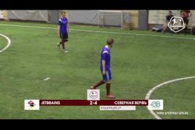 JetBrains - Северная верфь - 3-9