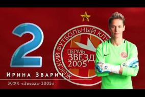 Лучшие вратарские сейвы 1-го тура ЧР-2019