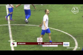 JetBrains - Газпром переработка - 5-6