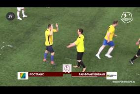 РосТранс – Райффайзенбанк - 1-4