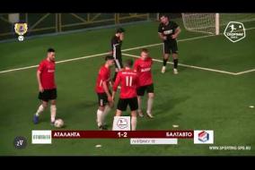 Аталанта – Балтавто - 3-4
