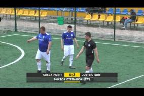 Обзор матча | 5. CHECK POINT 7 – 4 JUSTLICTORS #SFCK Street Football Challenge Kiev