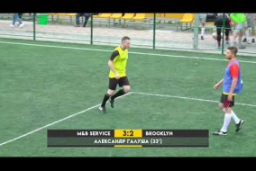 Обзор матча | 9. M&B SERVICE 6 - 2 BROOKLYN #SFCK Street Football Challenge Kiev