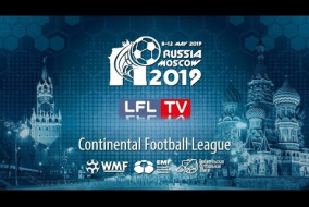Continental Football League 2019 | Group Stage | Gefest - FC Tashkent - онлайн трансляция