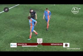 Wialon Oil – Черная белка - 5-4