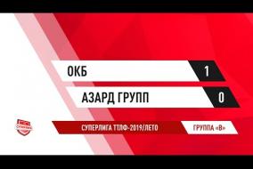 07.07.2019.ОКБ-Азард групп-1:0