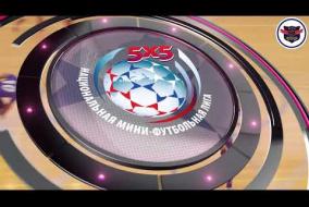 МФК Легенда. Обзор голов Чемпионата 2018-2019.