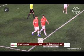 Футболофф – СтройБизнесРесурс - 3-2
