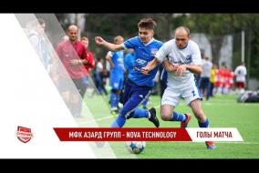 13.07.2019. МФК Азард групп - Nova Technology. Голы матча