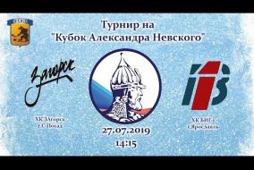 ХК Загорск(г.С-Посад) - ХК БИГ-1(г.Ярославль)