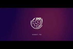 Видеообзор Летнего Кубка-2019 НМФЛ-Москва