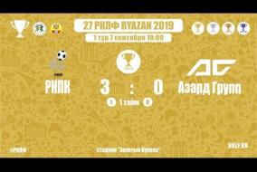 27 РКЛФ   Золотой Кубок   РНПК - Азард Групп   3:0