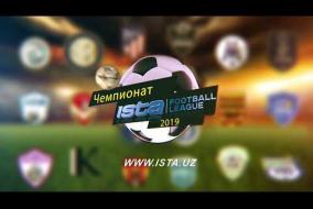 Тур 18. Обзор матча Kinoprom.uz-Citizens 7:2