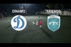 Тур 19. Обзор матча Dinamo-Friends 1:2