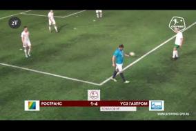 РосТранс – УСЗ Газпром - 2-4